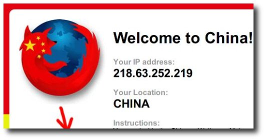 Fig.02: China Channel Firefox Welcome Screen