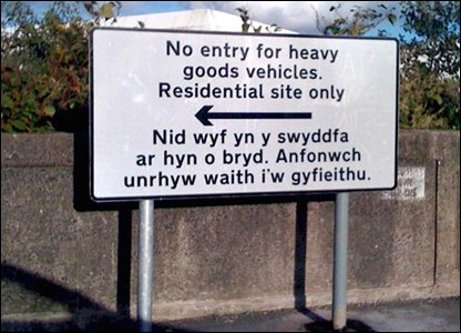 E-mail error ends up on road sign (credit BBC)