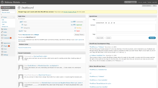 Fig.01: WordPress 2.7 in action ( dashboard screenshot )